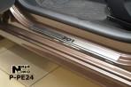 Накладки на пороги Peugeot 301 2013-