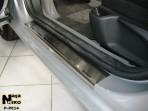 Nataniko Накладки на пороги Peugeot 407 2004- (5 дверей)