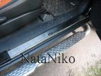 Nataniko Накладки на пороги Toyota FJ Cruiser