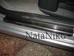Nataniko Накладки на пороги Citroen C4 2004-2010 5 дверей