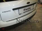 Накладка на задний бампер для Ford Fiesta 2002-2008