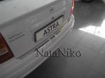 Nataniko Накладка на задний бампер для Opel Astra (G) Sedan 1998-2005