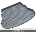Коврик в багажник для Lexus LX 570 2012- (5 мест) полиуретановый серый