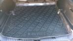 Резиновый коврик в багажник Ford S-Max 2006-