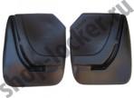 Брызговики задние для MG 3 Cross 2013-