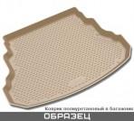 Коврик в багажник для Geely Emgrand EC7-RV Hatchback 2012- полиуретановый бежевый