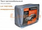 Lavita Тент автомобильный для джипа (c подкладкой) M