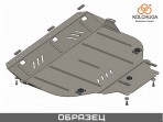 Защита двигателя для Nissan Qashqai 2014-