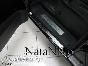 Накладки на пороги Mercedes-Benz Vito (W639) 2003-