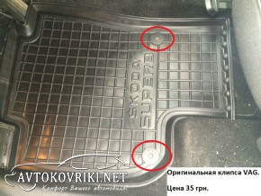 Коврики в салон автомобиля Шкода СуперБ 2008- Автогум полиуретан