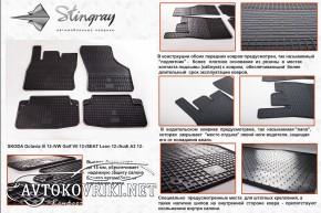 Купить резиновые коврики в салон Ауди А3 2012- Стингрей