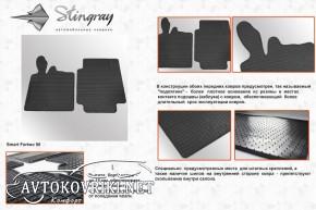 Купить резиновые коврики в салон Smart Fortwo (Смарт) 450/451 19