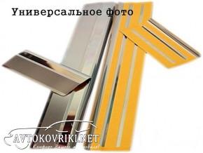 Накладки на пороги для Ситроен C4 Пикассо 2014- Премиум Купить Н