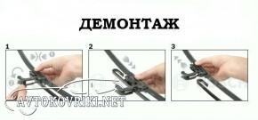 Щетка стеклоочистителя BOSCH 3 397 008 532 AEROTWIN RETRO AR18U