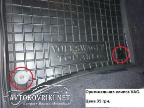 AVTO-Gumm Коврики в салон для Volkswagen Touareg 2010-