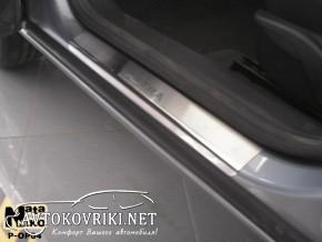 Накладки на пороги Opel Astra H Hatchback 2004- (3 двери)
