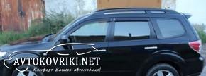 Дефлекторы окон для Subaru Forester III 2008-2013 EGR